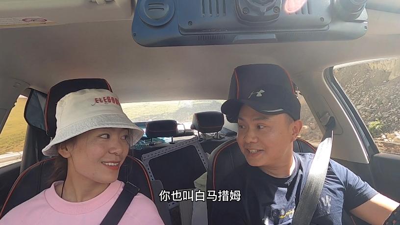 川藏线上邂逅一位藏族小姐姐,人美歌甜又善良,我心动了(一)