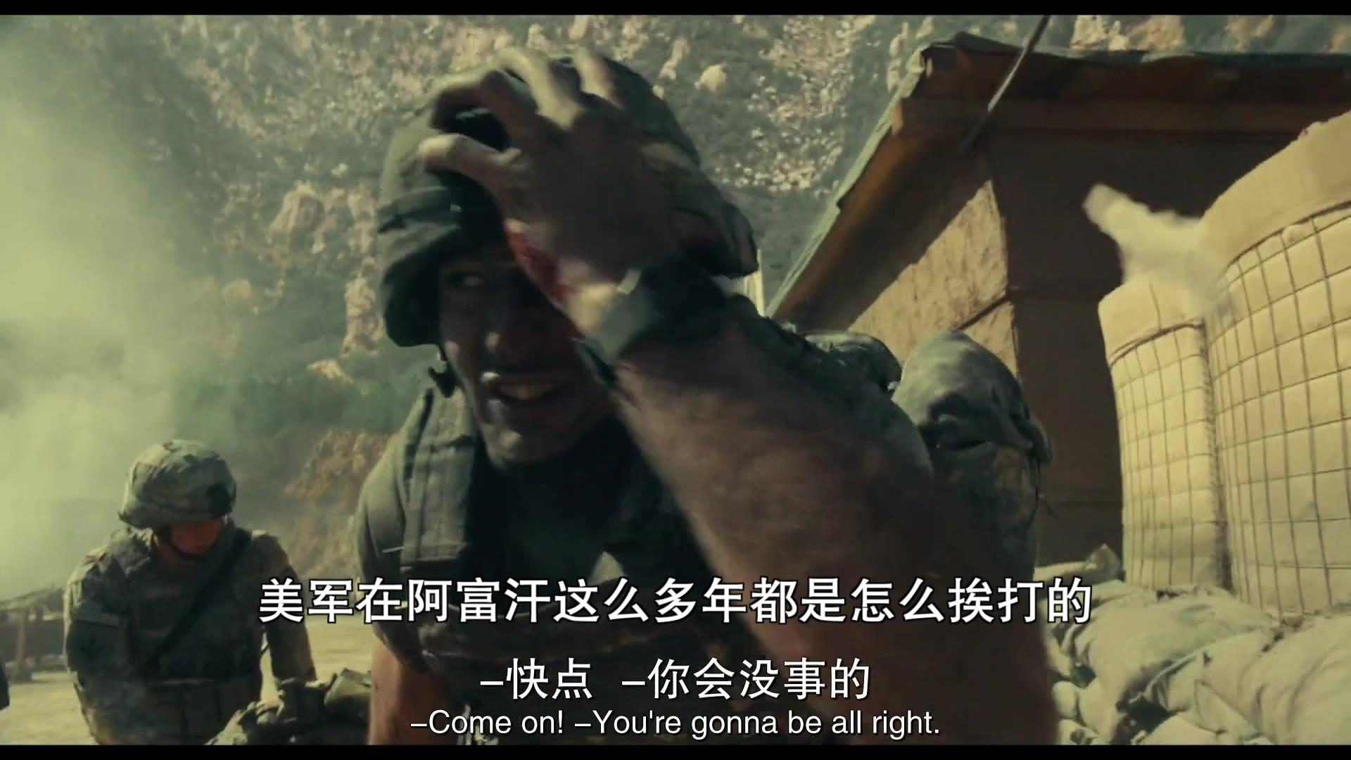 电影《前哨》阿富汗美军遭围攻,龟缩翻盘!