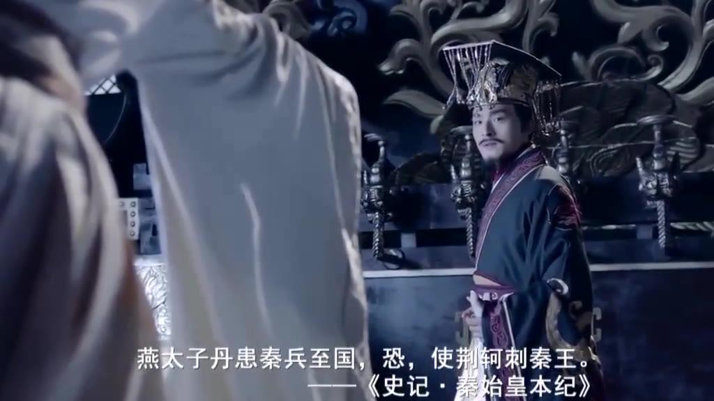 纪录片《秦始皇》