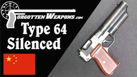【被遗忘的武器/双语】你能品味的极致酷炫——中国64式微声手枪