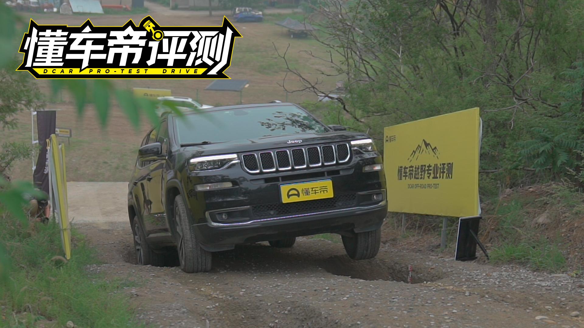 Jeep大指挥官销量低靡,是产品力不行还是压根没弄懂中国市场?