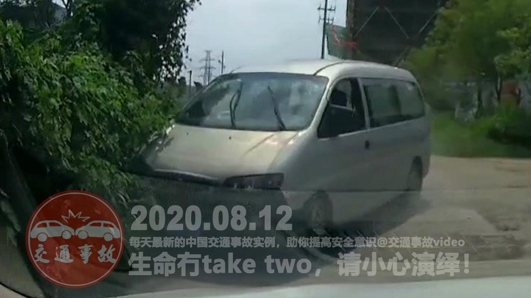 中国交通事故20200812:每天最新的车祸实例,助你提高安全意识
