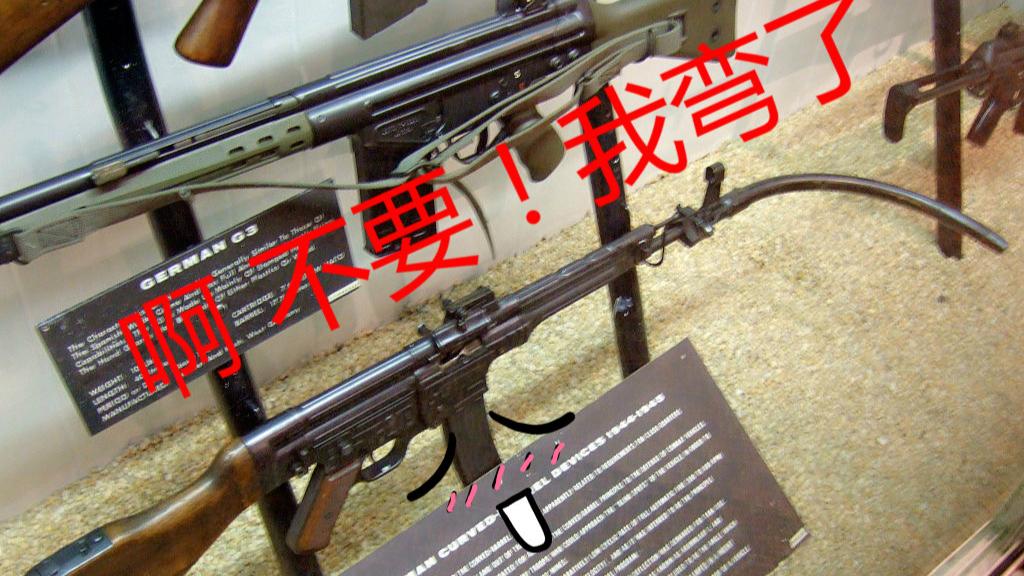 二战时的迷惑武器大赏【无奇不有】