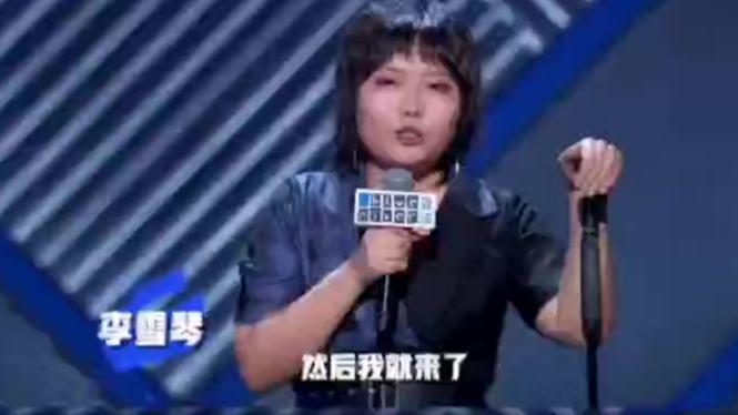 李雪琴×王建国,红娘杨天真#李雪琴回应和王建国组cp#