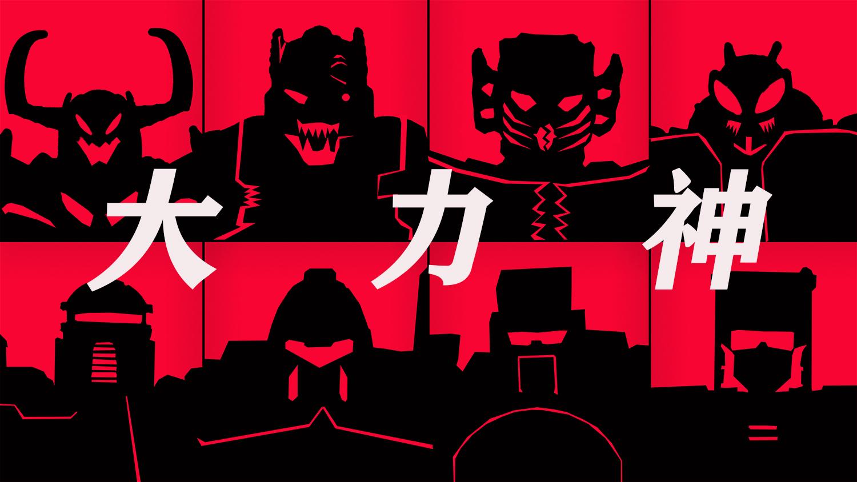 【定格动画】决战赛博坦:野兽大力神!出战!
