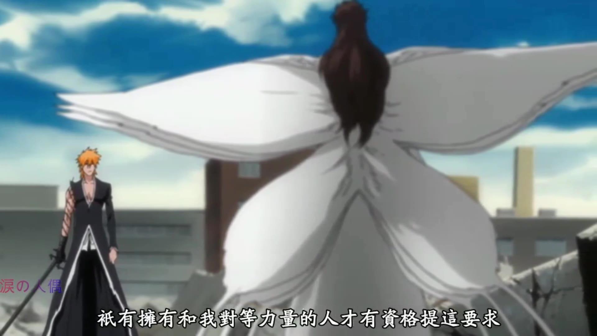 【人偶/死神/补档】黑崎一护VS蓝染队长,巅峰之战!