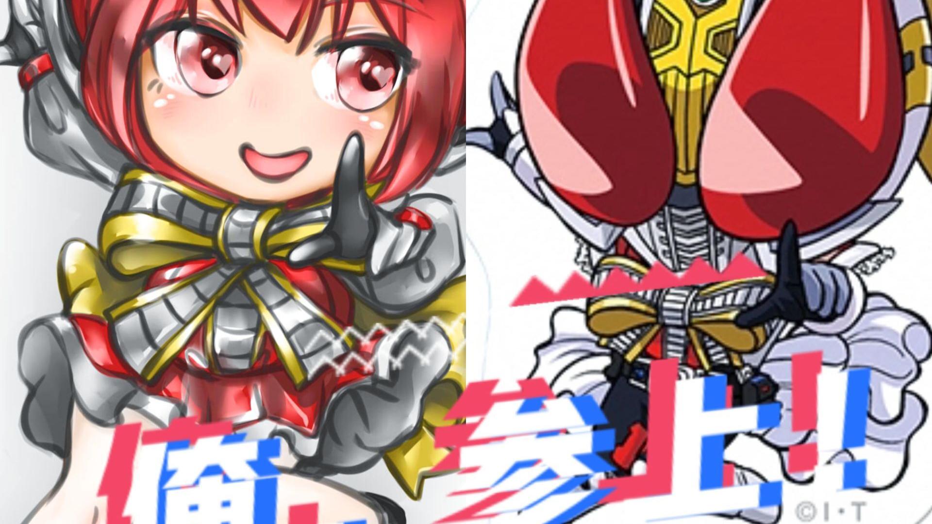 【夏日蕉易战】【板绘/假面骑士】俺,魔法少女电王,参上!(电王新圣剑形态娘化)
