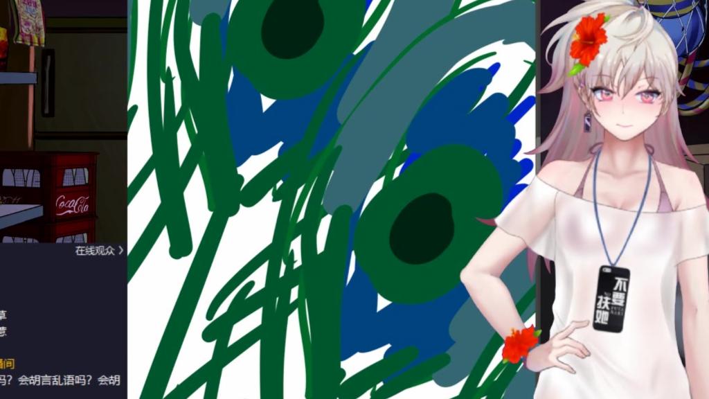 【超级云南人】吃 菌 体 验