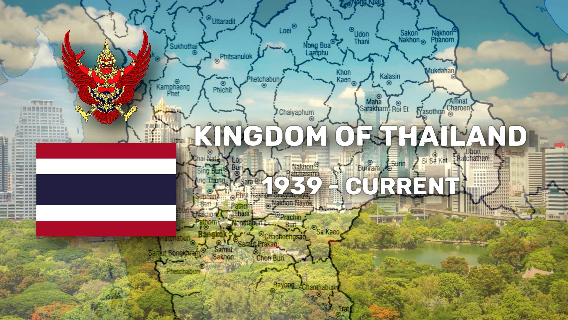 【国歌の历史】泰国