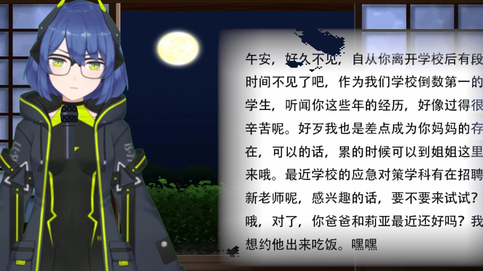 【月球广播局】#00 夏天不是恋爱的季节,给我好好工作!