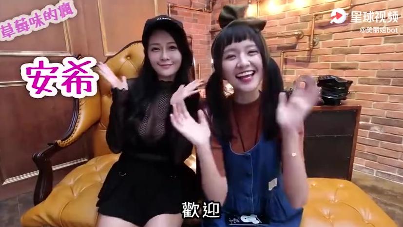 【安希专访】ft.性感女神来临!原来最喜欢的姿势是辣樣的?
