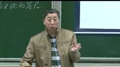 西方文化概论 赵林 武汉大学(55讲全)