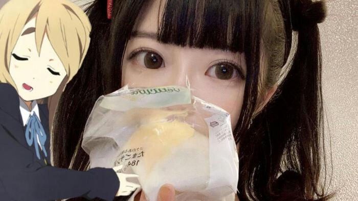 【奥术魔刃】雪音 (18)