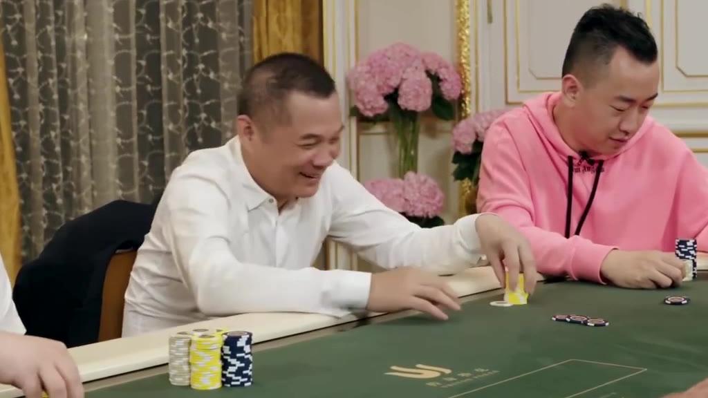 德州扑克  2020最新传奇扑克短牌cash最后一集