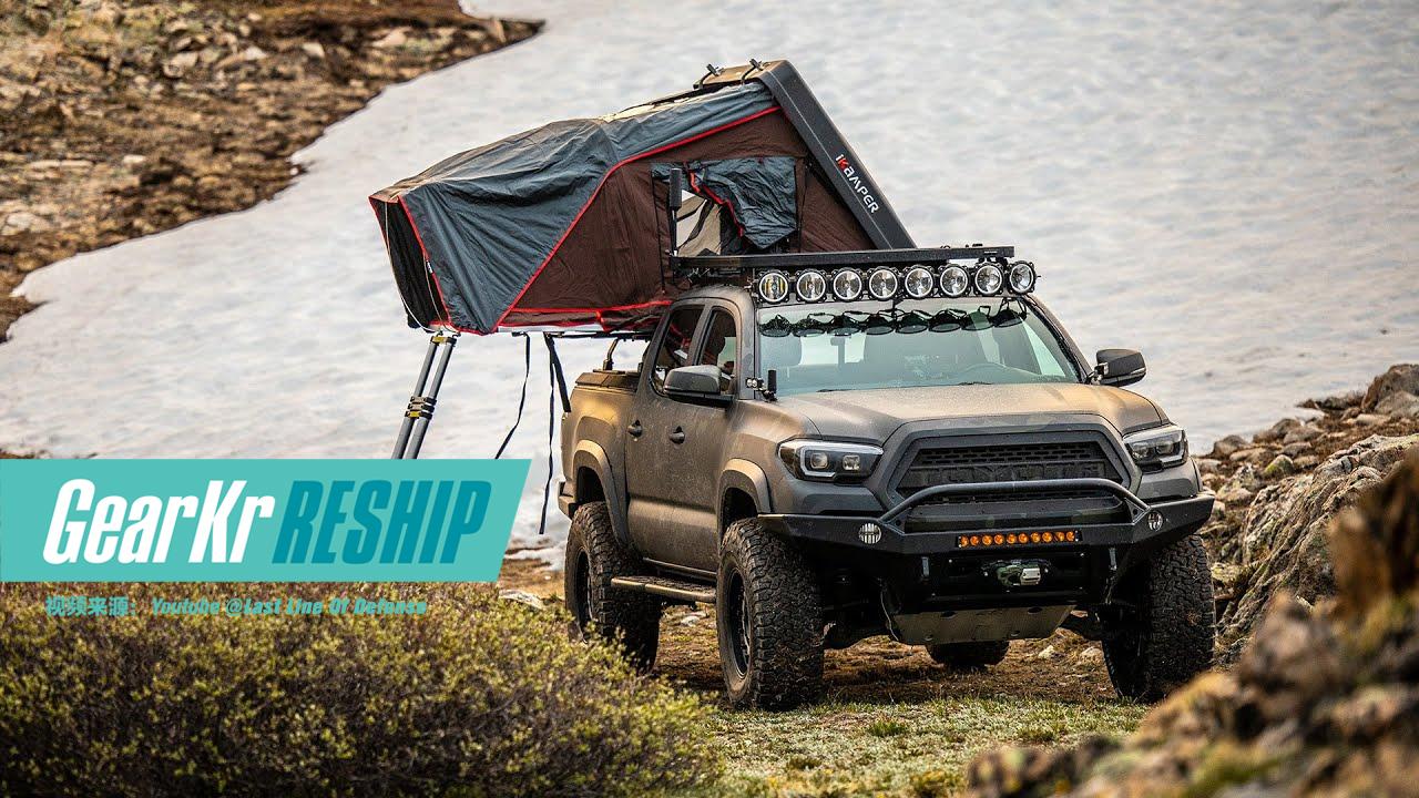 RESHIP / 关于自驾露营的装备推荐·上集