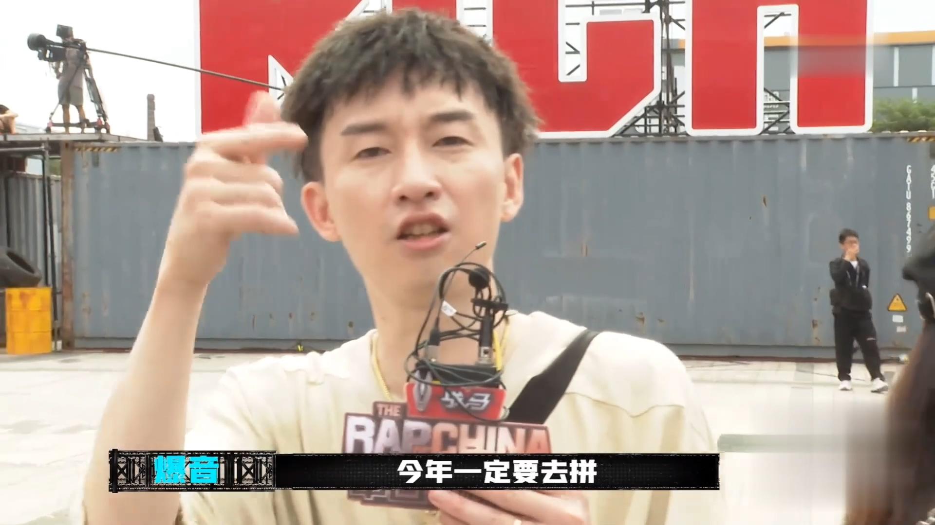 《中国新说唱》Freestyle! 爆音 活死人Jarstick POP等等..