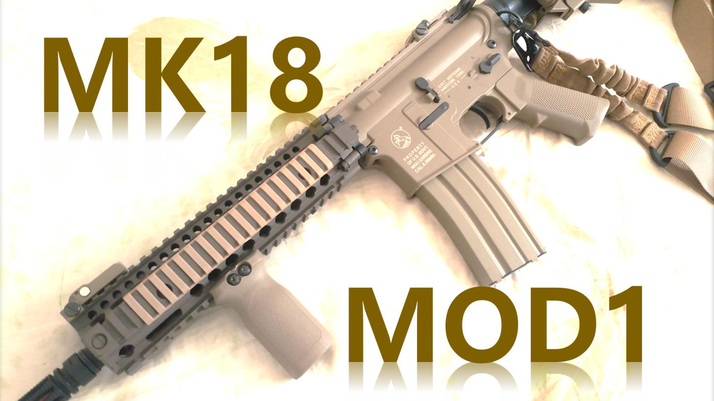 【水弹】如何得到一只司马MK18 MOD1?