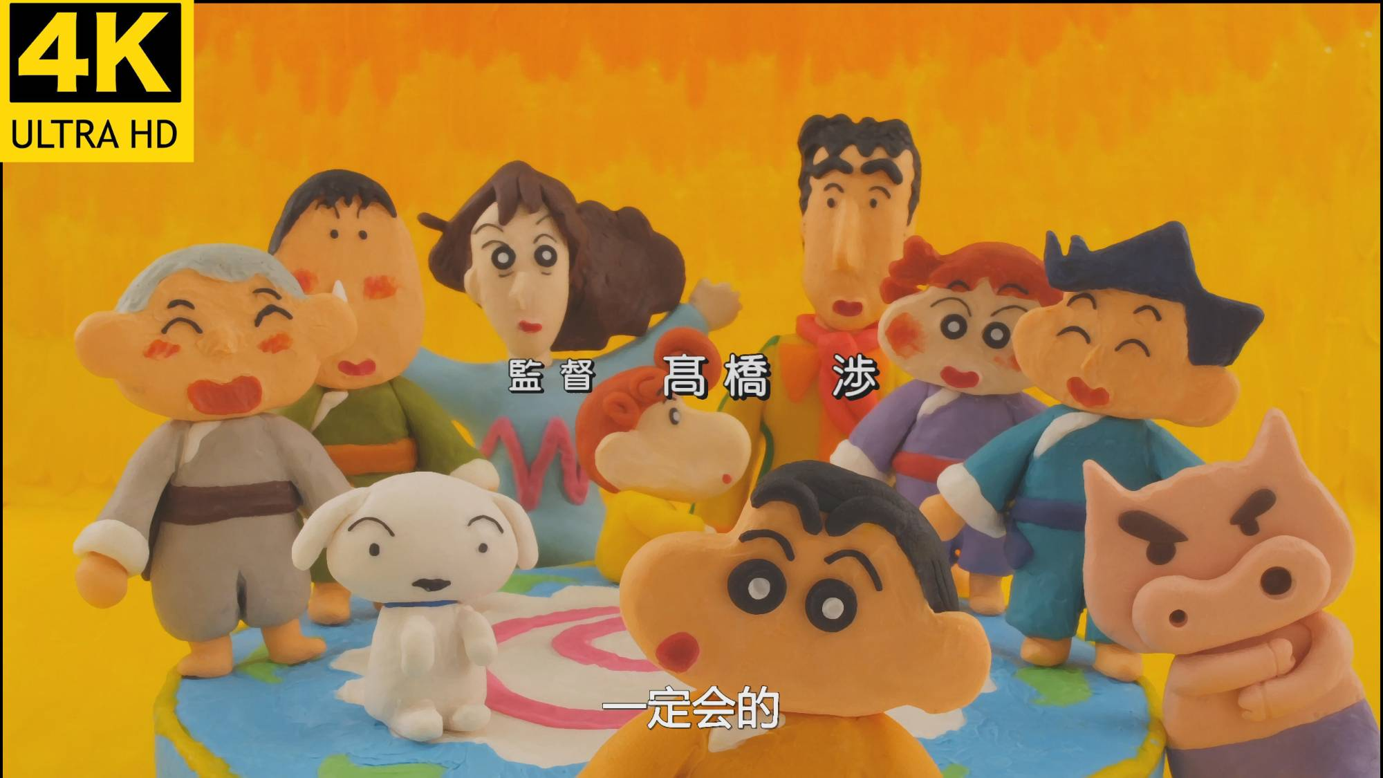【4k60帧】童年动漫歌曲大放送来了