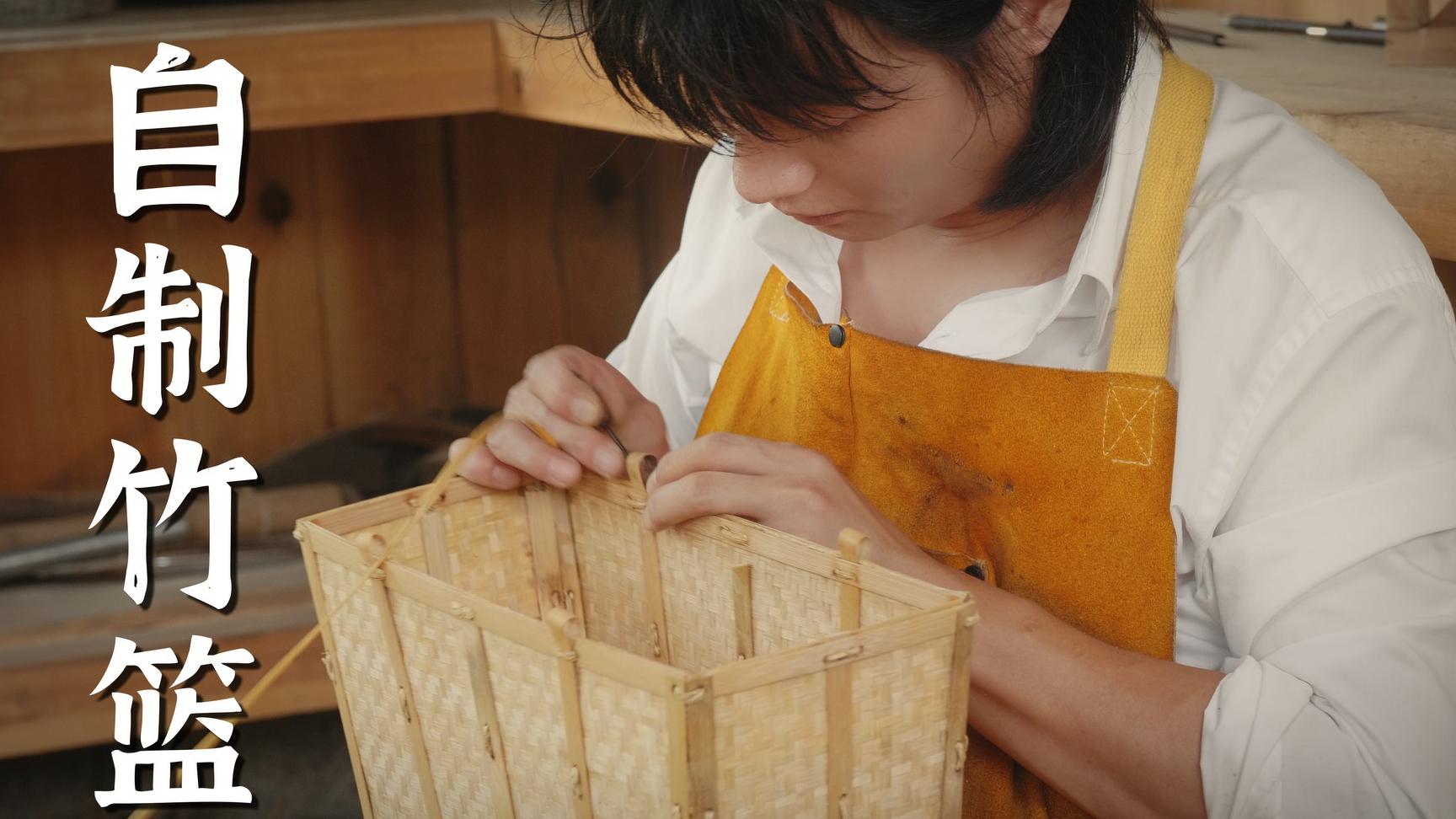 """我用500根竹篾做了个LV限量款""""菜篮子"""""""