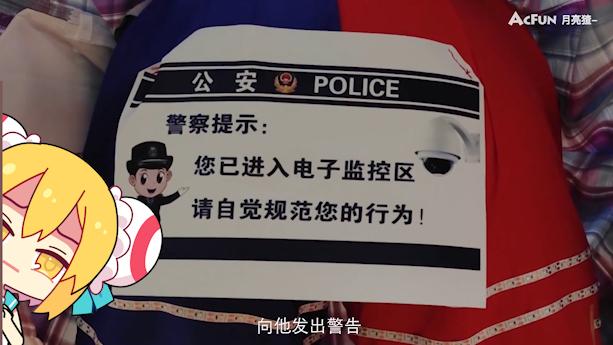 【AC严选】出现了!史上最强安全裤!