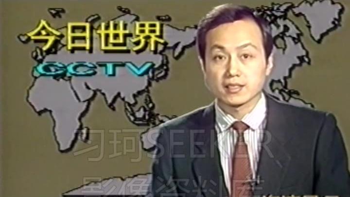 中国人见证的美国——1991打响了令我们清醒的战争 1991海湾战争