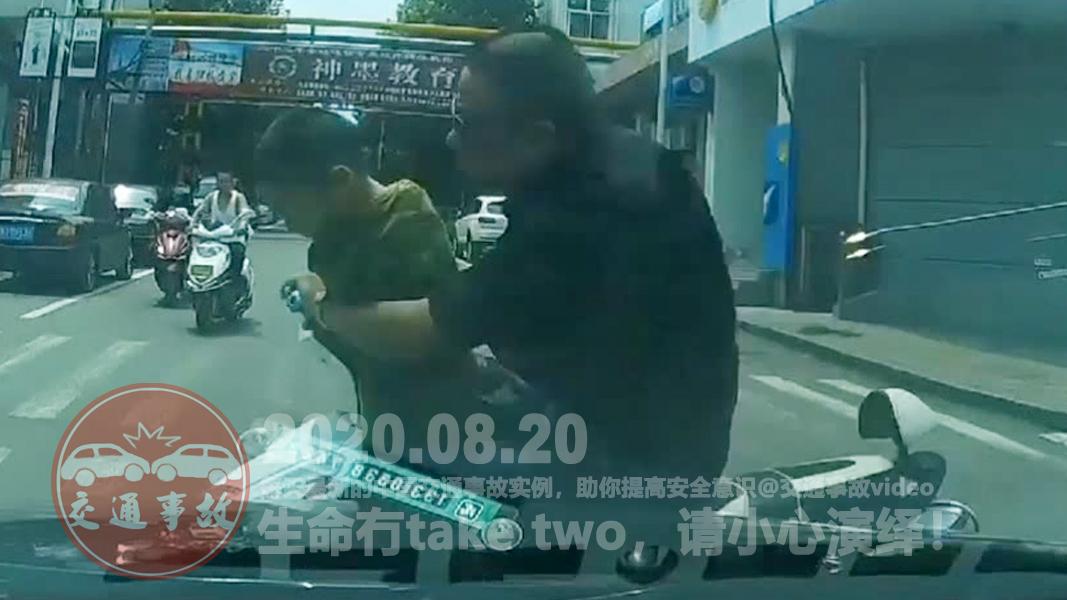 中国交通事故20200820:每天最新的车祸实例,助你提高安全意识