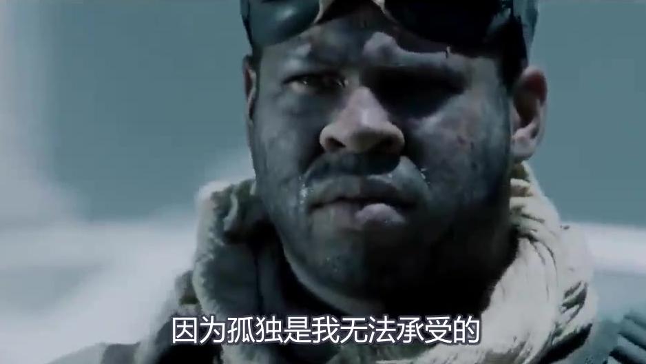 黑人兄弟:世界末日
