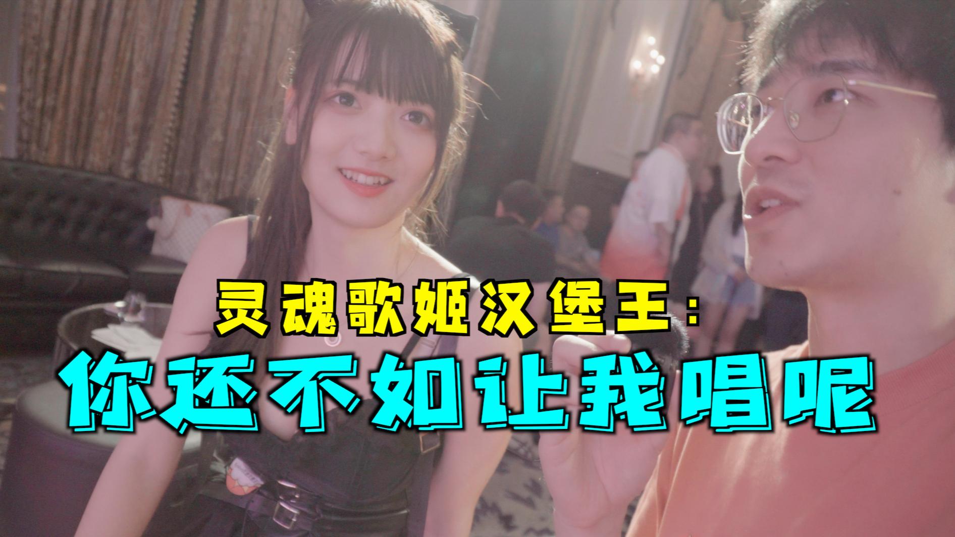 【乃】CJ访谈特辑#最终篇 诸葛/爽姐/楼姐/大哥/菲林/阿姨/阿琴