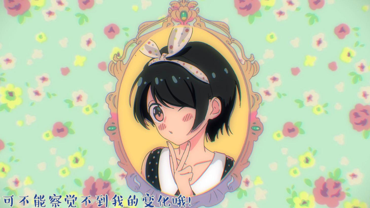 【租借女友手书】更科瑠夏想要变得可爱