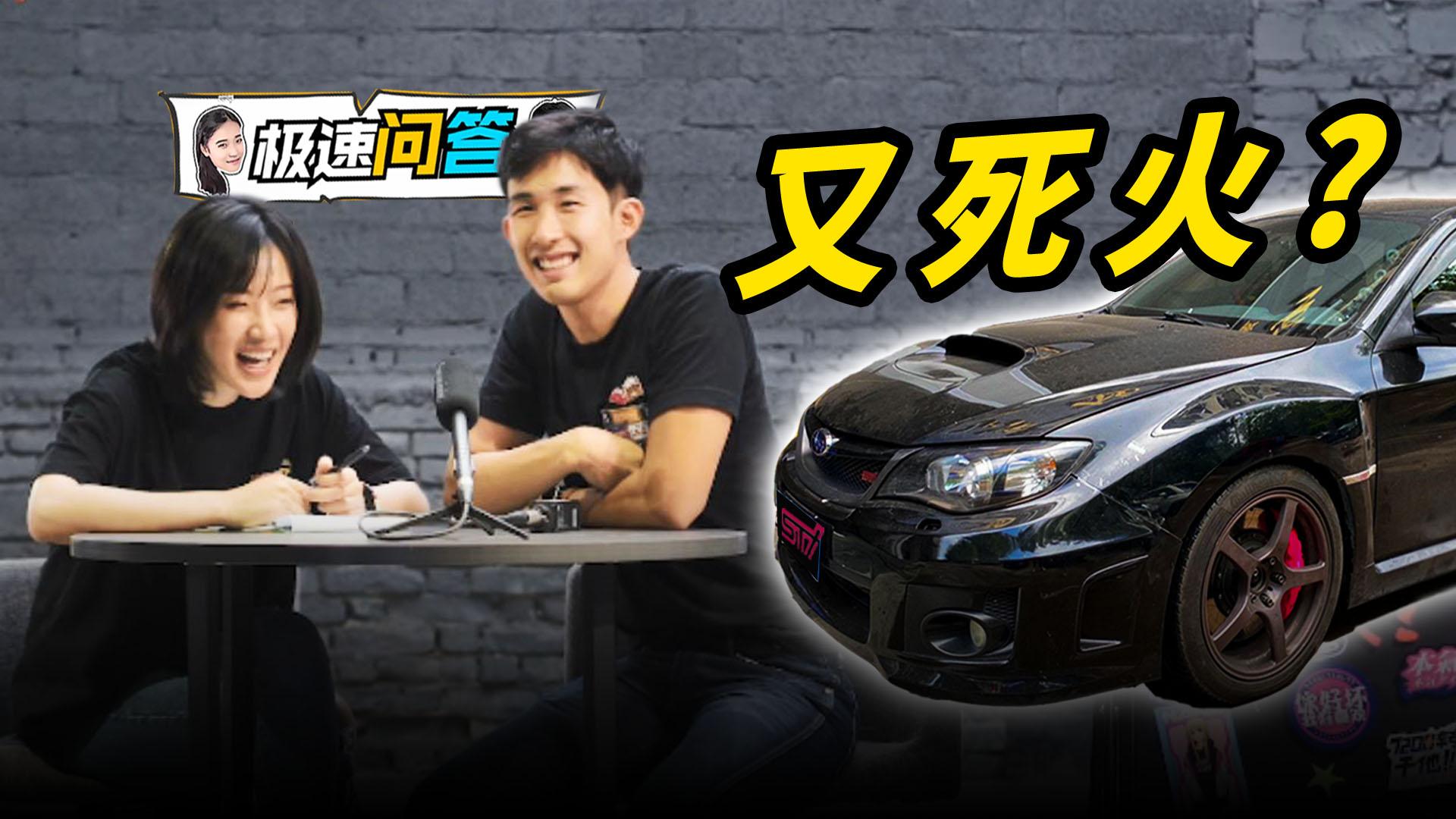 16万买韩系还是自主品牌?开性能车怎么总是熄火?
