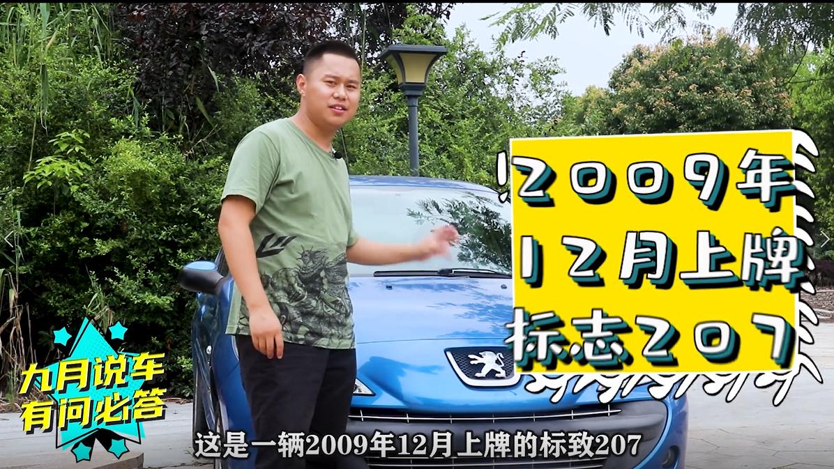 1万块钱帮大学生找的自动挡二手车,合资国4排放,又省油又舒服!