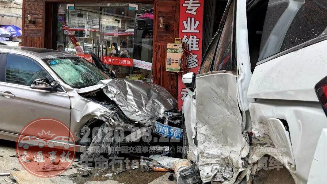 中国交通事故20200822:每天最新的车祸实例,助你提高安全意识