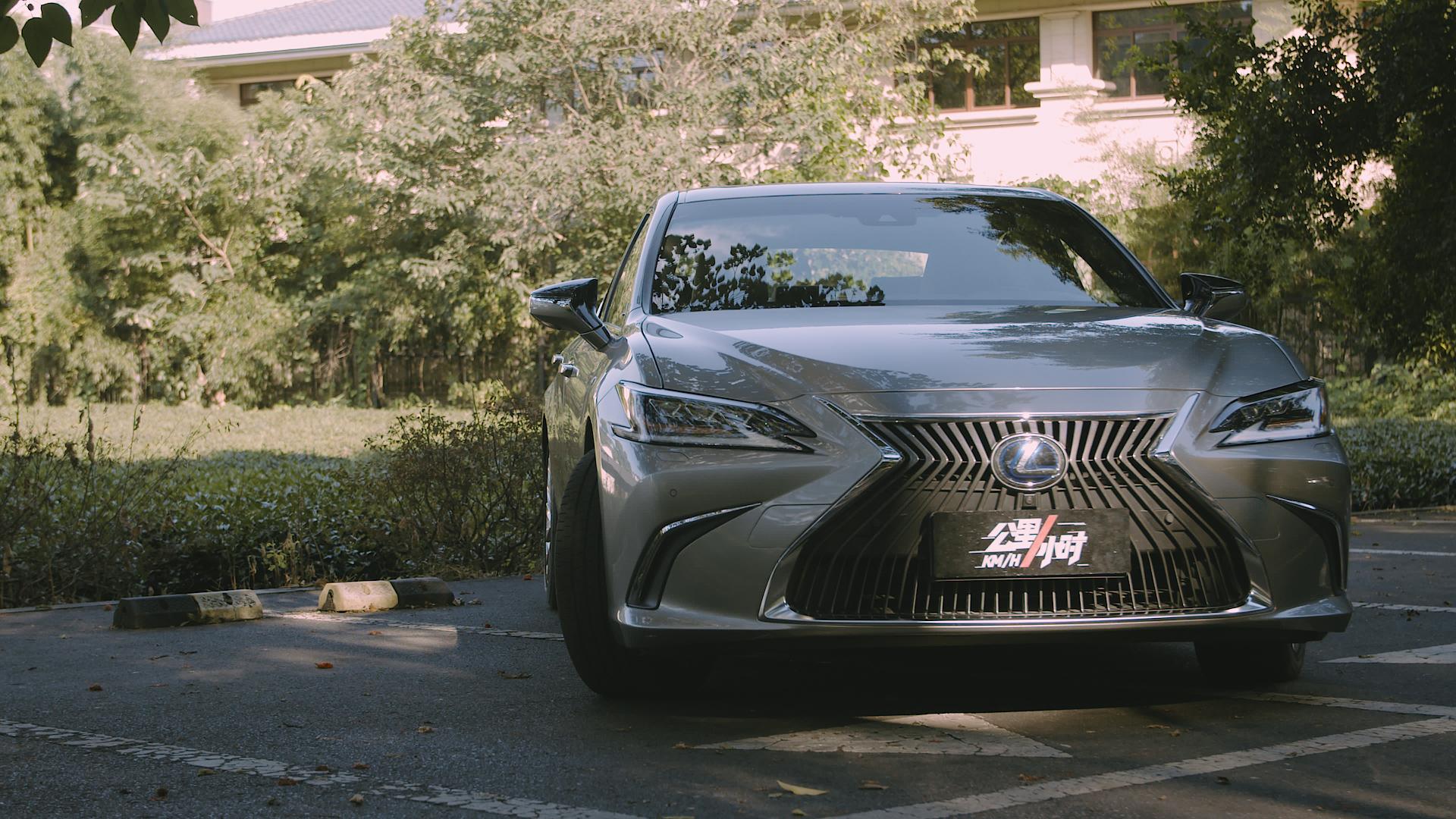 没看过这个视频,别说你的汽车有音响|雷克萨斯ES300h行政版