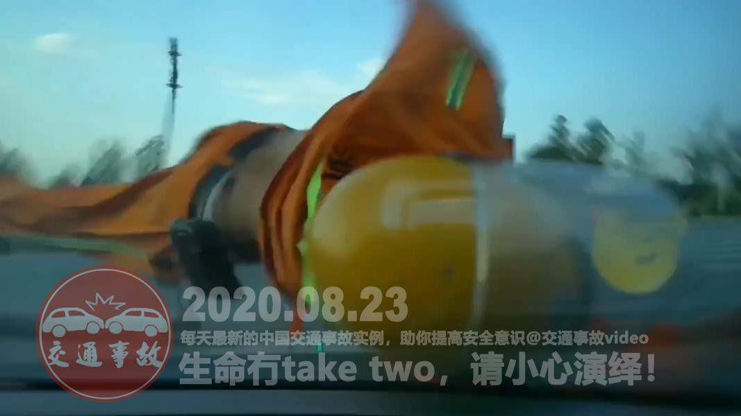 中国交通事故20200823:每天最新的车祸实例,助你提高安全意识