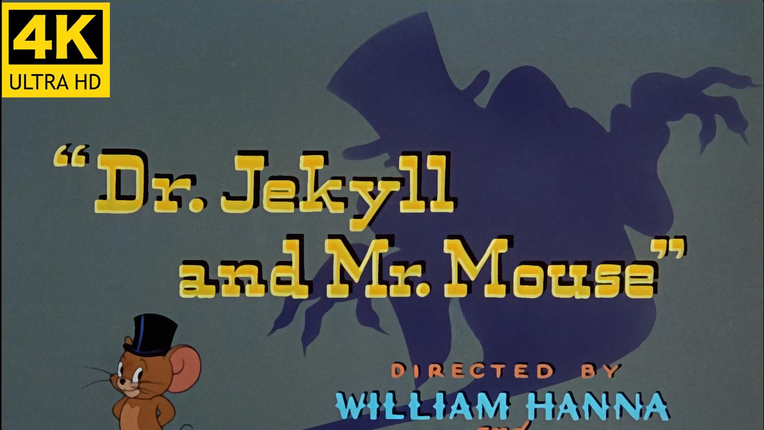 【4kai修复60帧】猫和老鼠-杰基尔博士和公老鼠