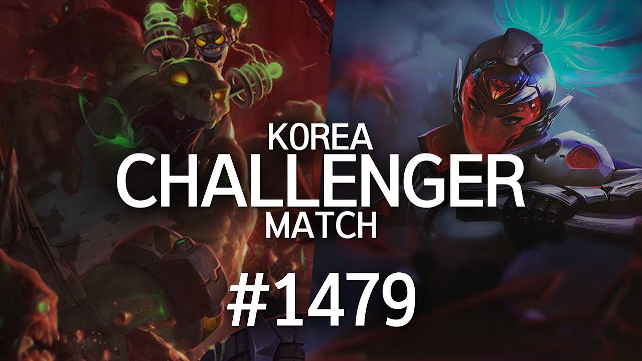 韩服最强王者菁英对决 #1479丨出发