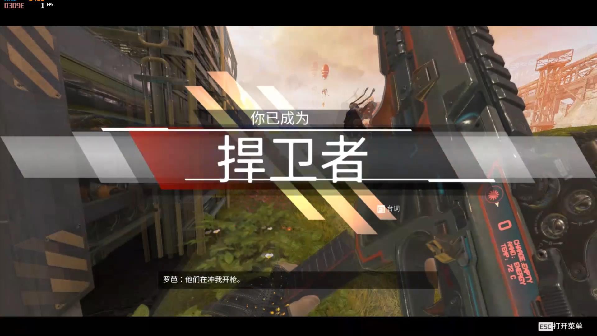 【APEX】献给自己和所有喜欢APEX还在坚持的玩家们-个人战斗混剪