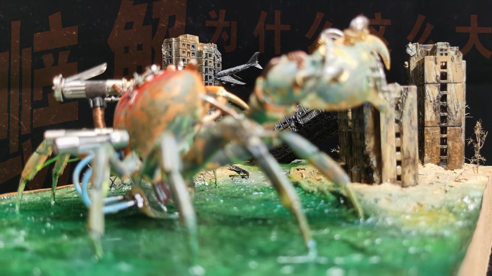 【微缩手工】道理我都懂,可是螃蟹为什么这————么大?