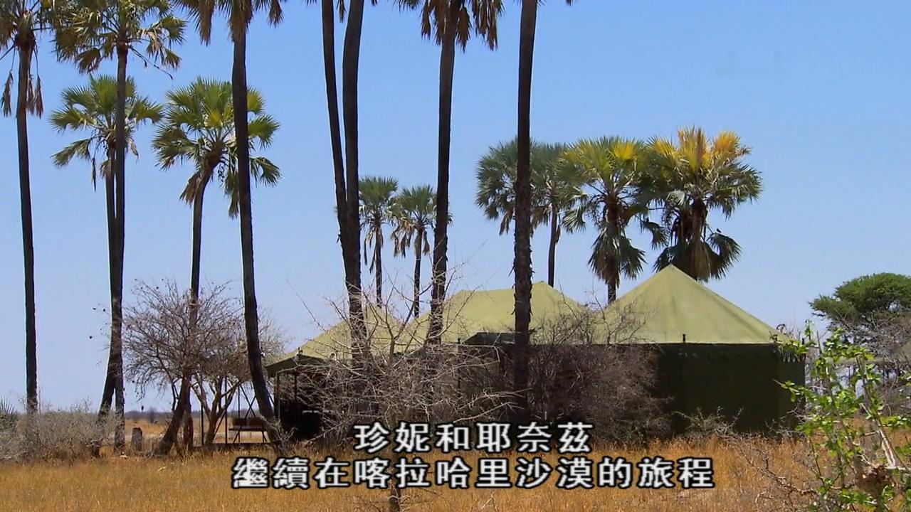 纪录片 顶级全球之旅.S03E14英语中字 720P