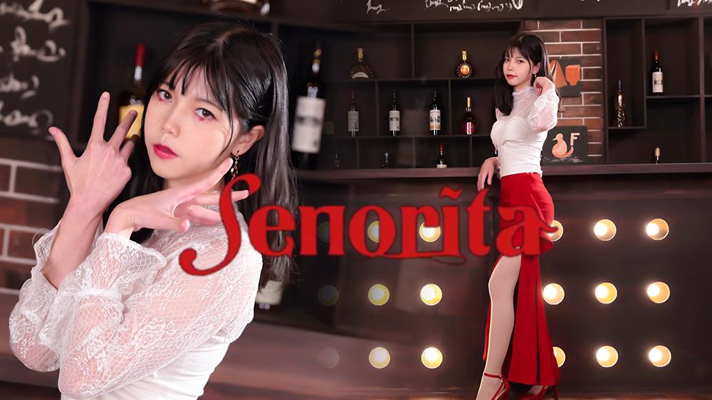 【空梓】Senorita(G)I-DLE(高跟鞋+韩舞初尝试)