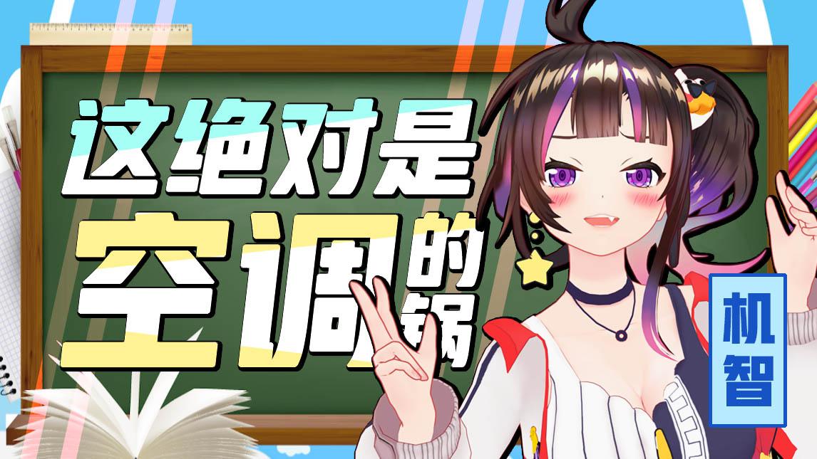 【绛紫】【小剧场】今天的迟到依然不是我的错!