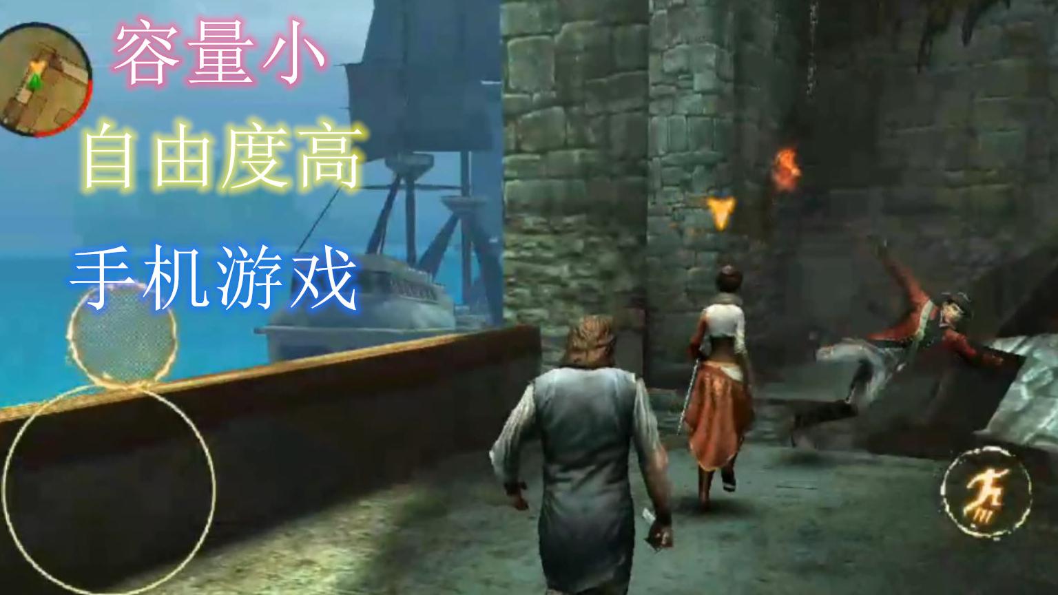 手游推荐:这是一款动作冒险游戏,也是一款开放世界的沙盒游戏!