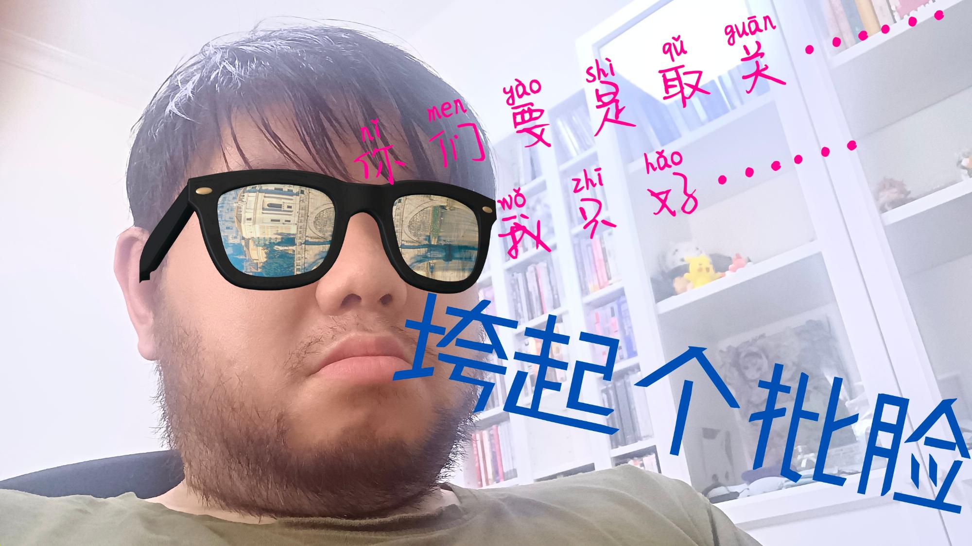 【叫ぶ獣】纯k是我家——放飞自我one take集2020/08/31(共5P)
