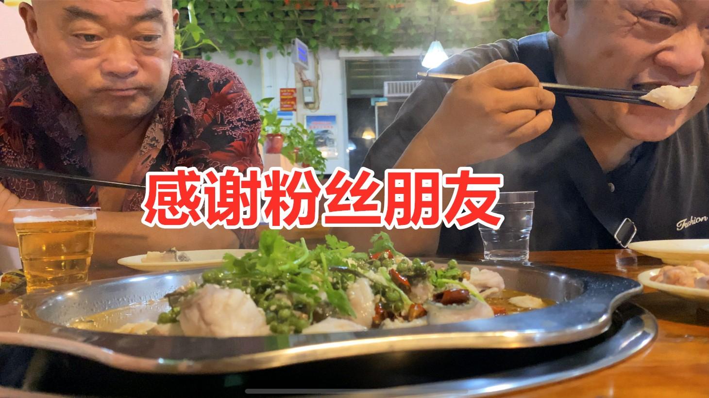 胖龙花150带老爸吃酸菜鱼,鱼肉Q弹无刺,爷俩吃的真过瘾