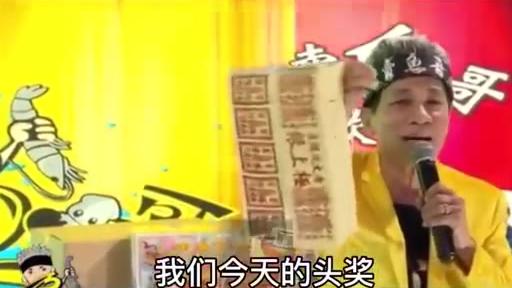 """直播卖纸钱被网友各种奇葩问题气到""""口吐芬芳""""的新加坡艺人。。。"""