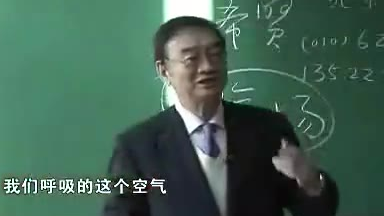 北京大学公开课《风水学概论》