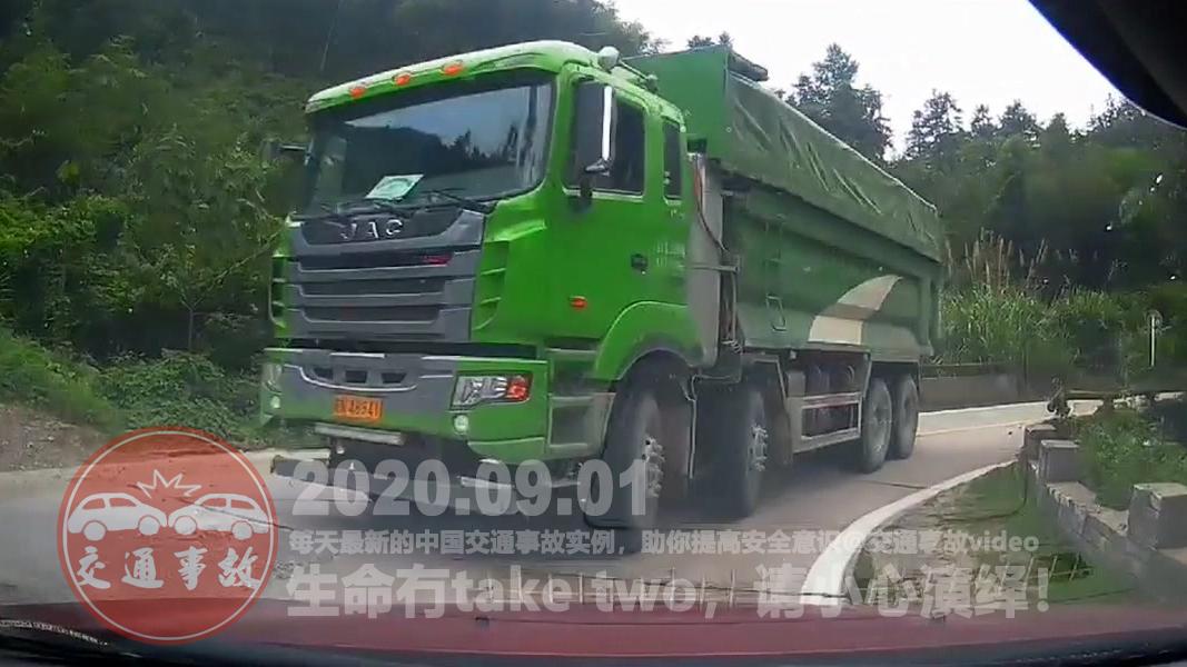 中国交通事故20200901:每天最新的车祸实例,助你提高安全意识