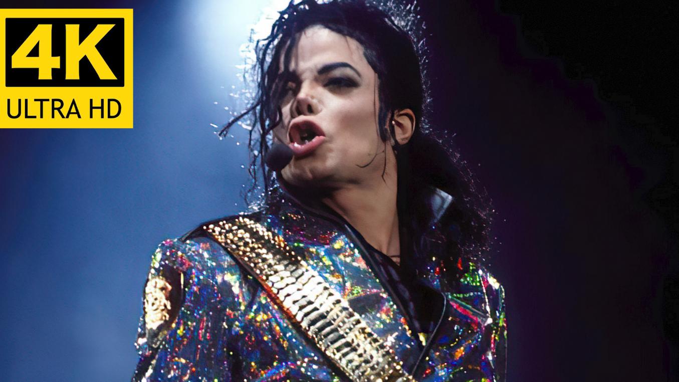 【4k修复60帧】迈克尔杰克逊布加勒斯特92年演唱会【更新第三第四部分】【收藏级画质】
