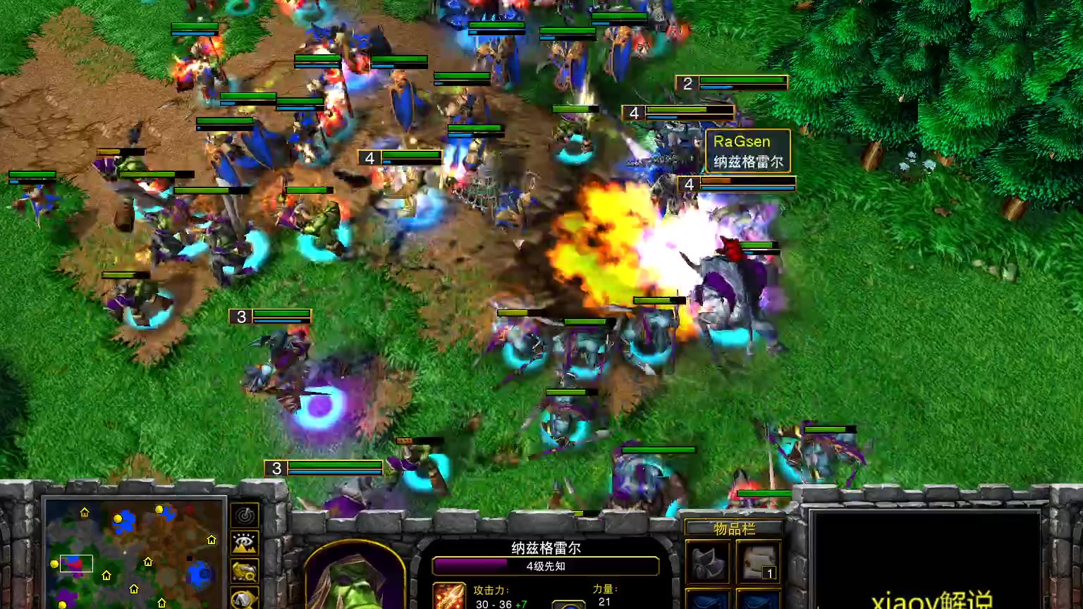 2v2最强爆发 魔兽争霸xiaoy解说两个兽族 人族 亡灵