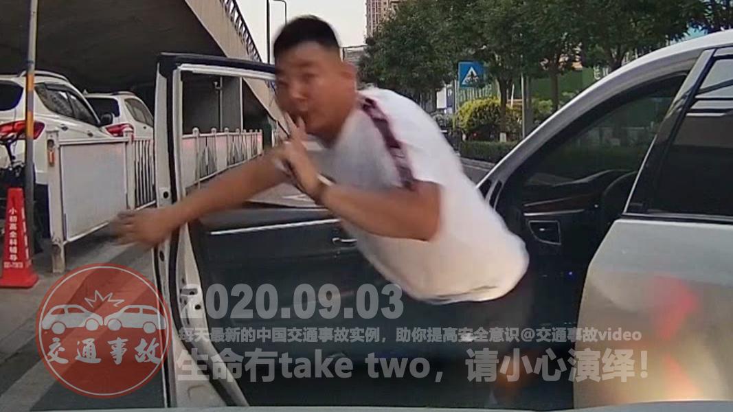 中国交通事故20200903:每天最新的车祸实例,助你提高安全意识